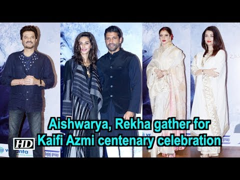 Aishwarya, Rekha and others gather for Kaifi Azmi centenary celebration Mp3