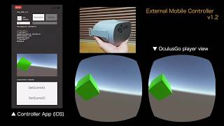 nmxi emc demo 20180103 thumbnail