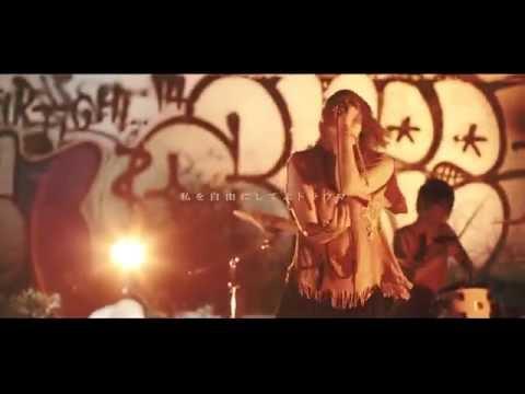 虎の子ラミー 『TORAUMA』MV