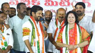 Revanth Reddy Election Campaigning in Zaheerabad Constituency