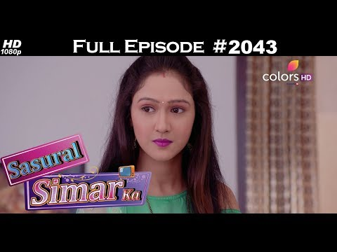 Sasural Simar Ka - 15th February 2018 - ससुराल सिमर का - Full Episode