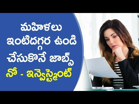 Home Based Jobs For Housewives Without Investment | Best Work-From-Home Jobs || SumanTv Money