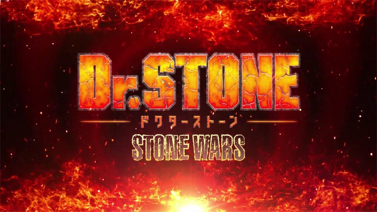 방영 시기 미정 애니 : Dr.STONE STONE WARS (닥터 스톤 2기) icon