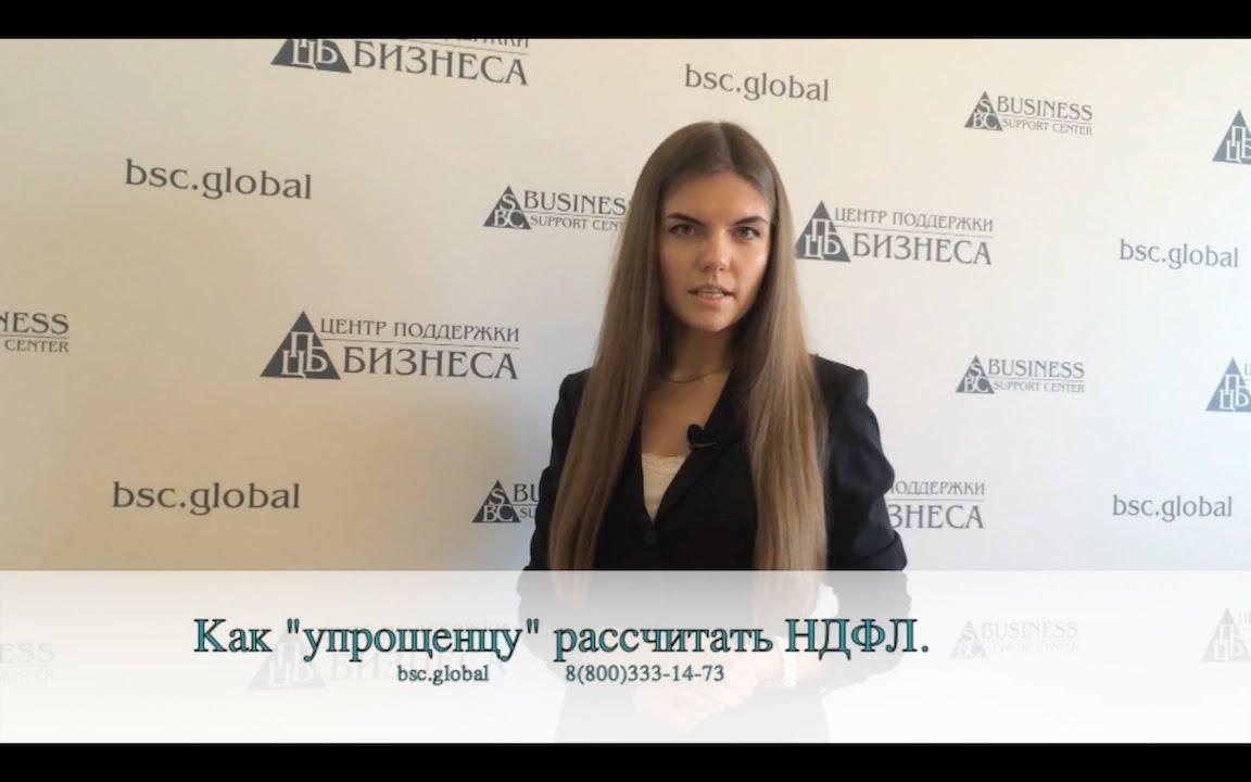 Получить кредит с открытыми просрочками и черным списком в москве