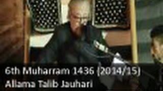 6th Muharram Majlis | Allama Talib Johri | 1436 (2014/15) - Zuljana.com