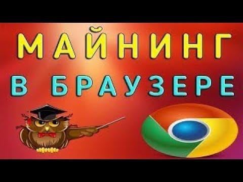 Видео Заработок на лайках в интернете украина