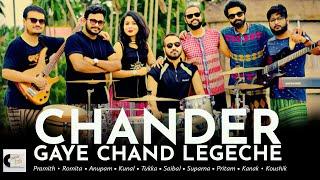 Chander Gaye Chand Legeche- Official Video | ClassyFolk