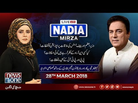 Live with Nadia Mirza | 28-March-2018 | Naeem Bokhari |