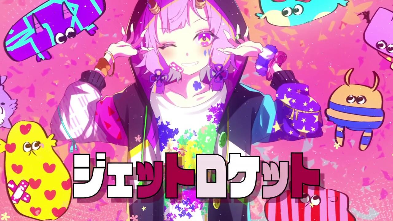 【ジェットロケット】LiSA cover by 蒼乃ゆうき