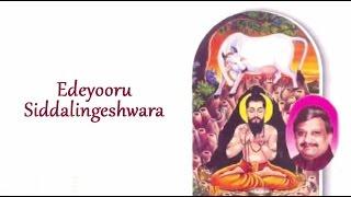 Edeyooru Siddalingeshwara Kannada Full Movie 1981 | Kannada Free Online Movie