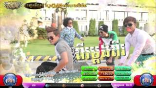 Khmer New Year - Town Production - 2 madong 2 - khem full song
