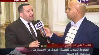 بالفيديو.. برلماني يكشف مخطط الحكومة لرفع أسعار الأسمدة