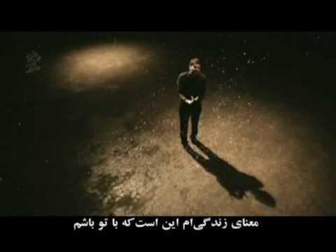 Sami yusuf - you came to meسامی یوسف تو آمدی