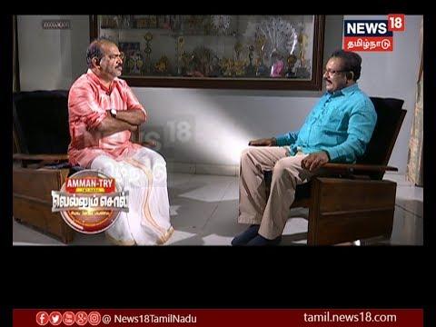Vellum Sol   Interview With Nanjil Sampath (Political Speaker)   News 18 Tamilnadu   19/03/2018