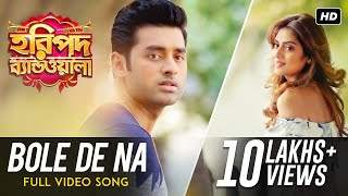 Bole De Na (বলে দে না) | Full Video Song | Haripada Bandwala | Ankush | Nusrat| SVF MUSIC