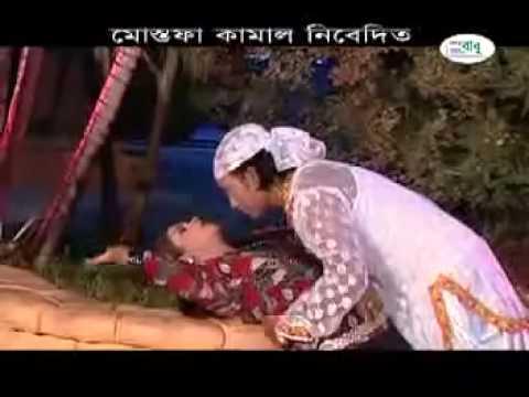 Beauty New Bangla Song Periyala