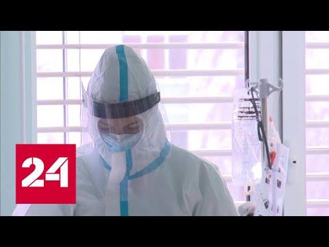 Британский штамм коронавируса захватывает Европу - Россия 24