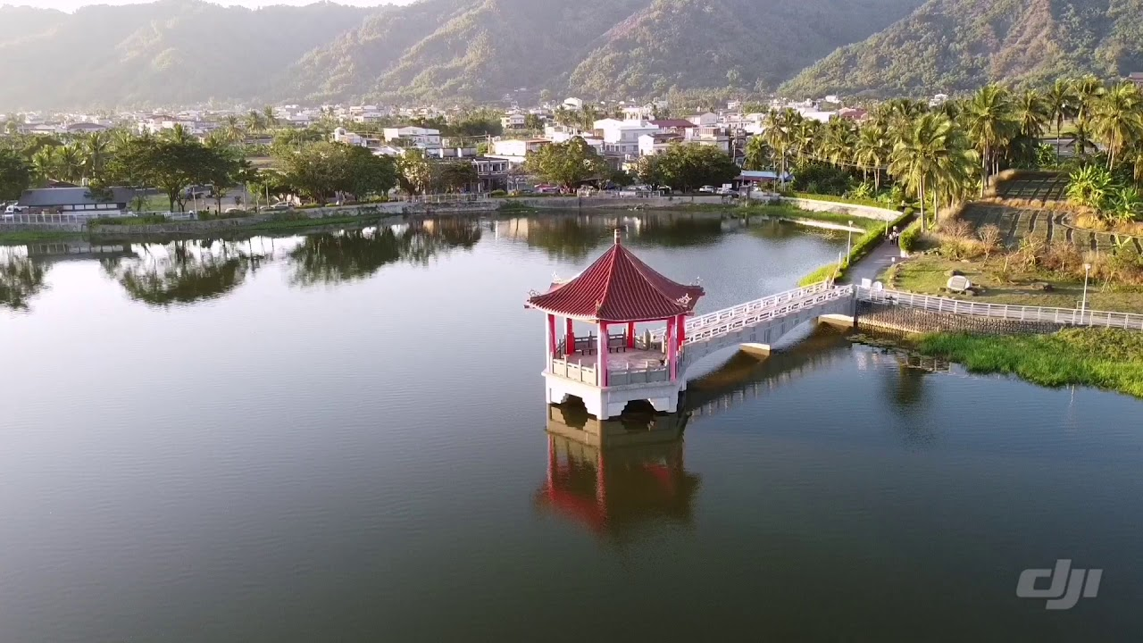美濃中正湖 - YouTube
