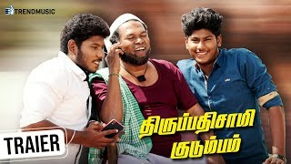 Thirupathi Samy Kudumbam Trailer #4   Sam D Raj   Suresh Shanmugam   Trend Music