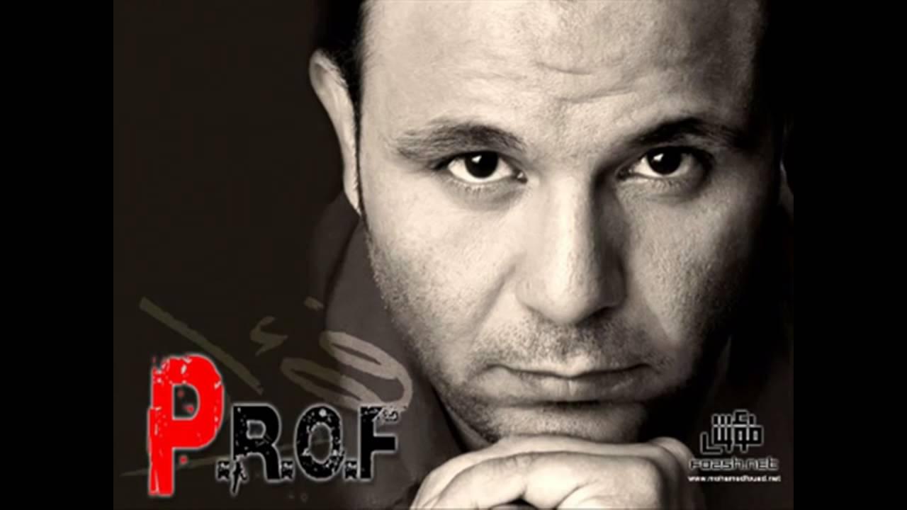 تحميل اغاني محمد فؤاد قديم mp3