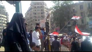أجدع منقبة في مصر