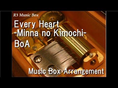 """Every Heart -Minna No Kimochi-/BoA [Music Box] (Anime """"Inuyasha"""" ED)"""