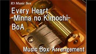 "Gambar cover Every Heart -Minna no Kimochi-/BoA [Music Box] (Anime ""Inuyasha"" ED)"