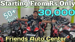Cheapest Second Hand Sports Bike In Kolkata   Friend Auto Center Starting From Rs 30000   Kolkata screenshot 5