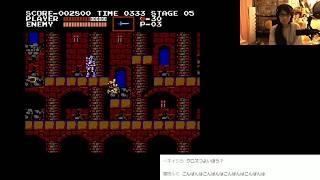 悪魔城ドラキュラ クリア放送 ファミコンミニ Castlevania nes