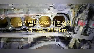 """[에쿠스]2004년식 """"명마""""로 Re…"""