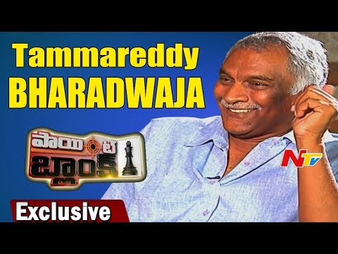 Tammareddy Bharadwaja Exclusive Interview || Point Blank || NTV