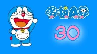 哆啦A夢 第30集 国语版 颠倒魔笛
