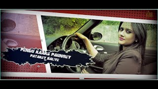 New Punjabi Songs 2018 | Pendu Kaake (Full Song ) | Jazdeep Singh | Latest Punjabi Songs 2018