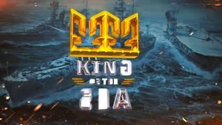 world of warships king of the sea vi om vs rain final