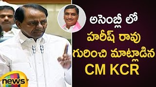 CM KCR Speaks About Harish Rao In Telangana Assembly Session 2019 | Telangana News | Mango News