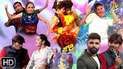 Dhee Jodi | 26th June 2019   | Full Episode | ETV Telugu