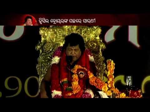 News7 against him:Sarathi