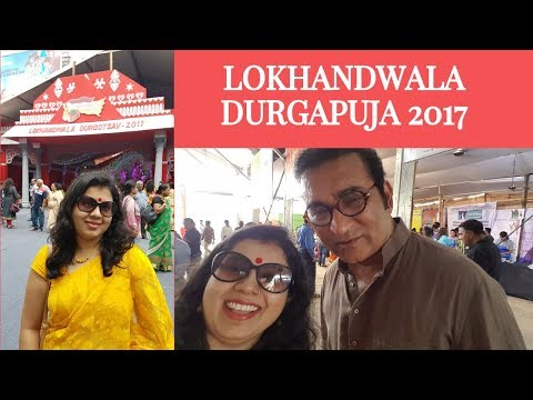 Mumbai Durga Puja 2017 | Lokhandwala Durga Puja | Travel Vlog