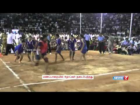 Chennai wins All India Kabaddi tourney in Manapparai   Sports   News7 Tamil  