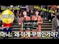 [S영상] 전지현 이나영 이민정, 톱 여배우 출산