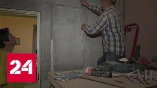 Оформить перепланировку квартиры теперь можно онлайн - Россия 24