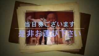 モーツァルト作曲 オペラ【フィガロの結婚】ハイライト 指揮:金井 誠 ...