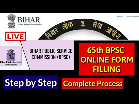 BPSC 65th Online Form Filling || Step by Step || Complete Process || Last Date: 06/08/2019