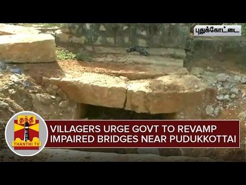 Villagers urge Govt to revamp 3 Impaired Bridges near Pudukkottai - Thanthi TV