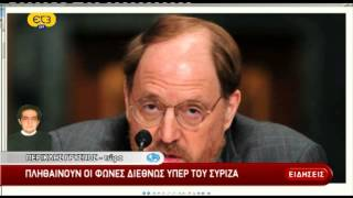 Δελτίο ειδήσεων ΕΡΤ ΕΡΤ3 03/01/2015