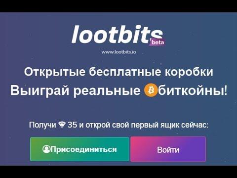 Зарабатывай бесплатно биткоин bitcoin форекс брокеры с руб депозитом