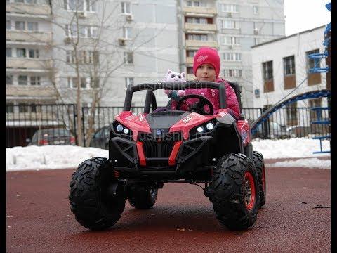 Купить детский электромобиль TOYLAND Багги ХМХ603 4х4, полный привод на pushishki.ru thumbnail