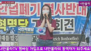 광주청년이 서울을 깨우고있다!..06 19 15 19 22