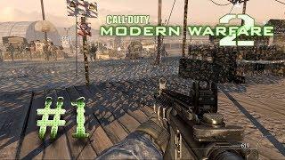 Прохождение  Call of Duty: Modern Warfare 2  №1