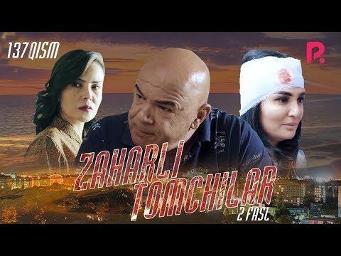Zaharli Tomchilar (o'zbek Serial) | Захарли томчилар (узбек сериал) 137-qism